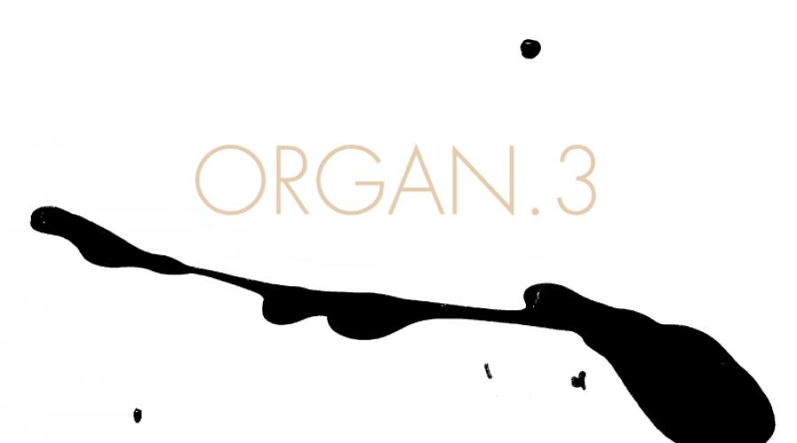 ORGAN3 ein Performance-Konzert